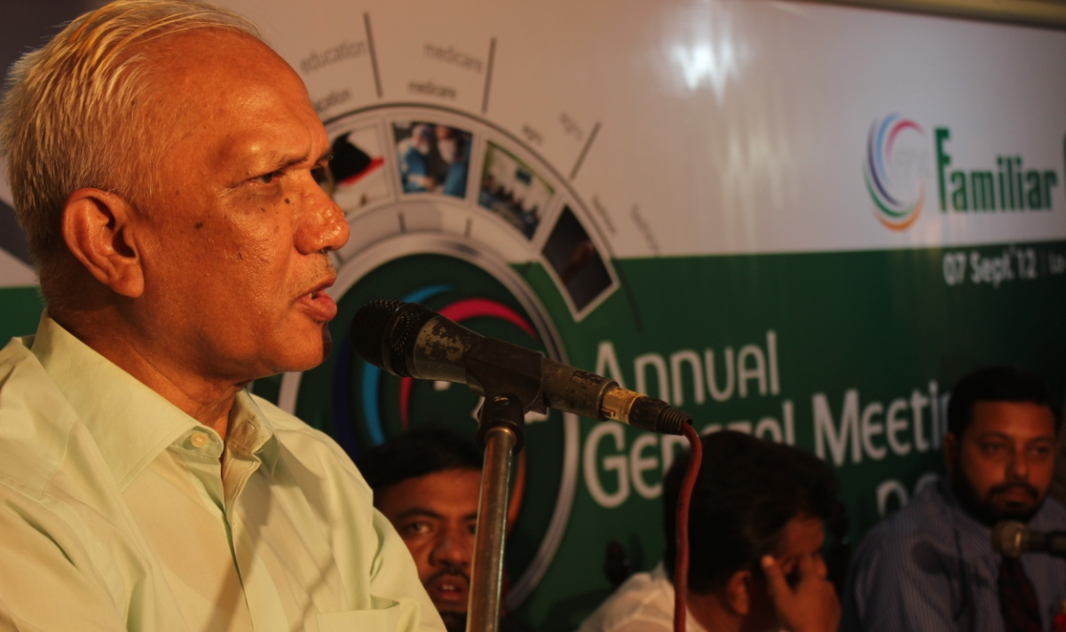 Chief Guest ( Editor of Daily Nayadiganta) Alamgir Mohiuddin's speech at 3rd AGM