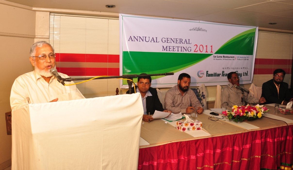 Chief Guest's speech at 2nd AGM